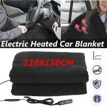 150X110CM Car Electric Blanket Car Supplies Winter Hot Black Polar Fleece Fabric 12V Car Constant Temperature Heating Blanket