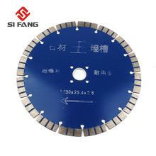 230mm Dry Wet Cutting Segmented Diamond Saw Blade with 25mm(1) Arbor Thickness 2.8mm for Concrete Stone Brick Masonry