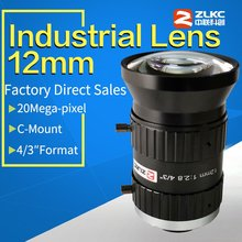 Low distortion lens 12 mm 4/3