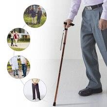 Портативный складной тростник трость костыли ходунки для инвалидов пожилых регулируемая высота балансировки подвижность помощь с т ручками