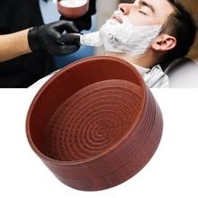 木製シェービング石鹸ボウルカップマグツールのための自然な男シェーバー洗顔フォームラウンド石鹸ボウル