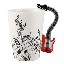 Креативная музыкальная стильная керамическая кружка для гитары, Кофейная, чайная, молочная, с ручкой, кофейная кружка, новинка, подарки, Красная гитара, черная
