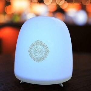 SQ906 Коран динамик для Корана, подарок свет со светодиодной лампой умный звук Коран динамик изменение цвета