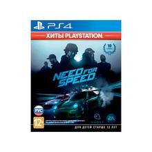 Игра для Sony PlayStation 4 Need for Speed, русская версия