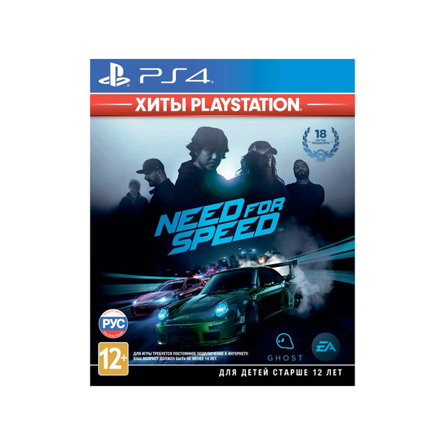 Игра для Sony PlayStation 4 Need for Speed, русская версия