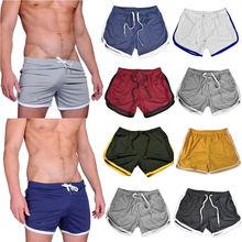 Новинка, мужские летние пляжные шорты, повседневные шорты, спортивные шорты для бега, пляжная одежда, шорты с эластичной резинкой на талии, одноцветные плавки