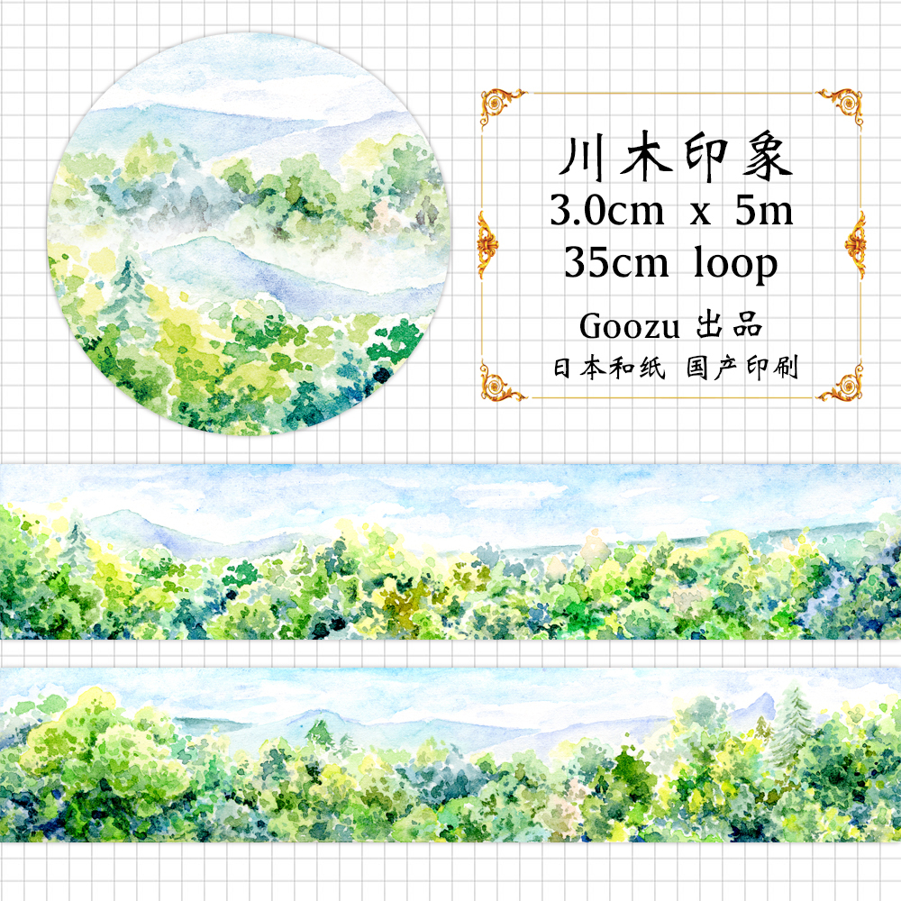 Summer Day Forest Plant Washi Tape Greenery Diary Decoration Diy Adhesive Tape Decoration Sticker