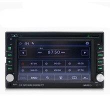 Автомобильный 6,2 дюймов мультимедийный Dvd Cd карта машина MP3-плеер Fm радио Mp6213