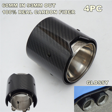 4Pcs Glossy Universal 100% Real Carbon Fiber Exhaust Tip 60MM IN 93MM OUT For BMW M Performance Pipe