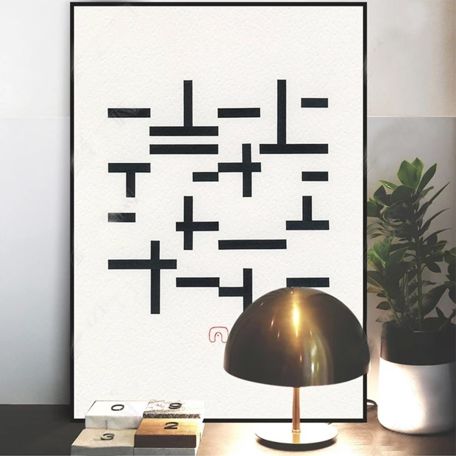 SURE LIFE Black and White Abstract Boys Game Rectangle Poster Canvas Paintings Pop Wall Art Print Pictures for Kids Room Decor