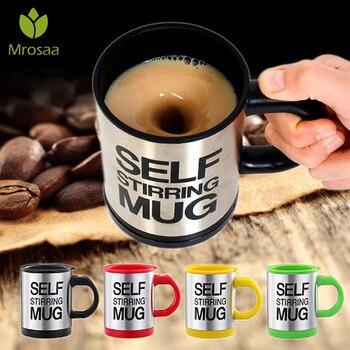 400ml Mugs Automatic Electric Lazy Self Stirring Mug Cup