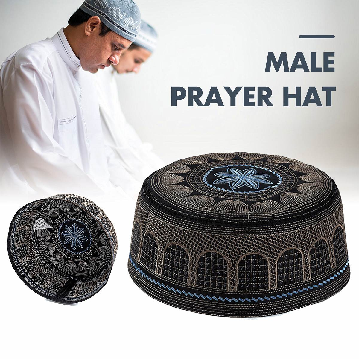 Newest Men's Muslim Prayer Cap Fashion Islamic Handsome Ethnic Clothing Arab Men's Muslim Fashion Accessories Crochet Islamic