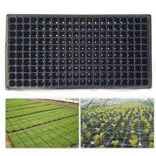 JX-LCLYL 200 ячеек поддон стартера для рассады дополнительная прочность Проращивание семян размножение растений