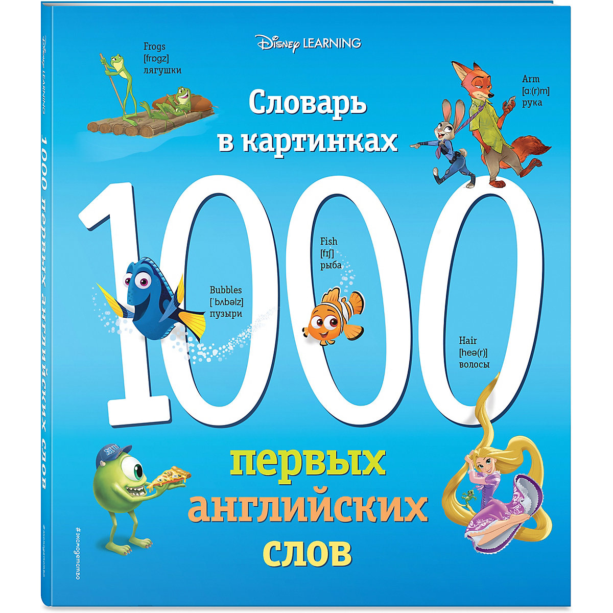 Books EKSMO 9555881 Children Education Encyclopedia Alphabet Dictionary Book For Baby MTpromo