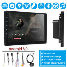 Car Multimedia Player 9 for Android 8 Car Stereo 2 DIN bluetooth WIFI GPS Nav Quad
