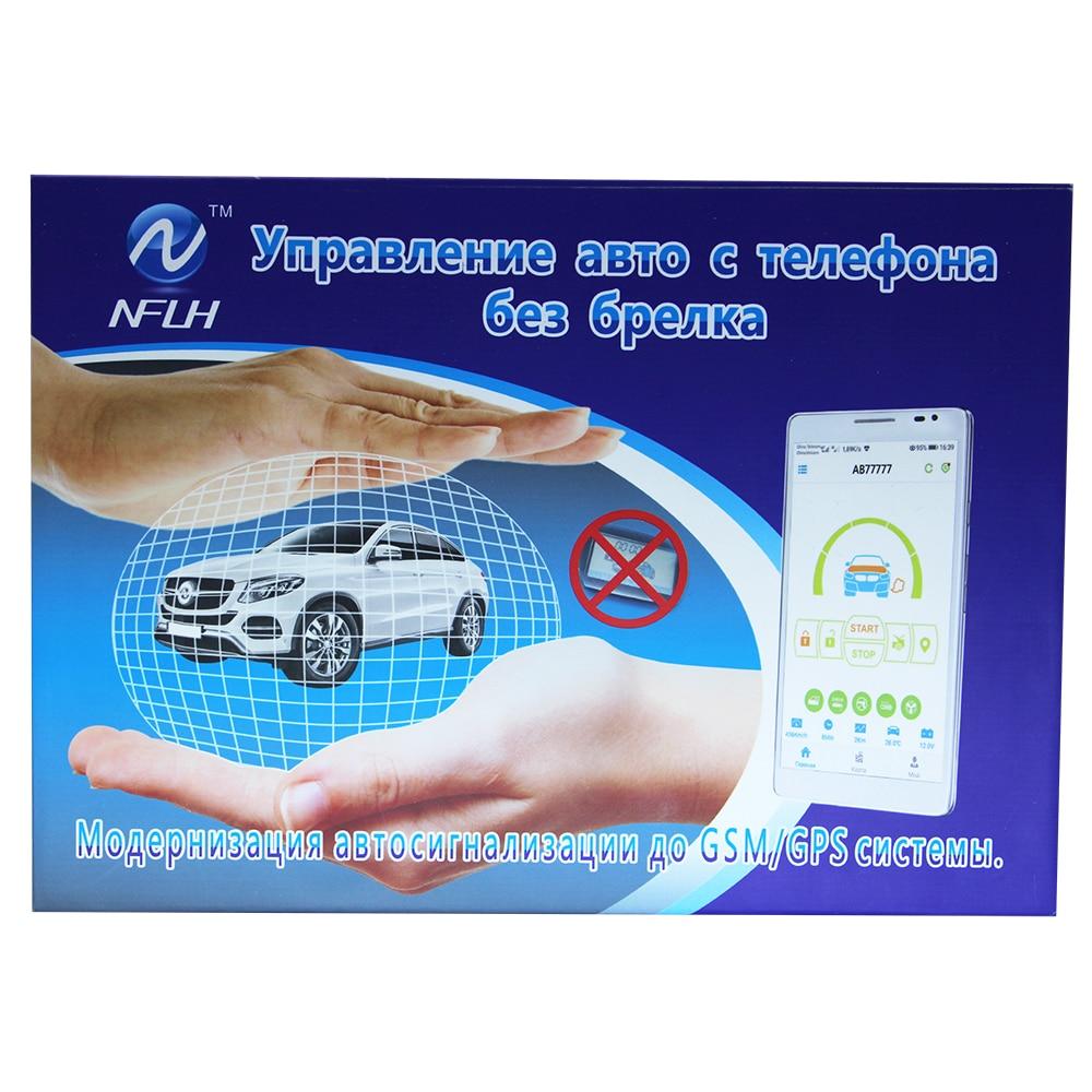 Image 2 - Car Alarm B9 Mobile phone control car GPS car Two Way anti theft  device upgrade gsm gps anti theft system for Starline B9Burglar Alarm