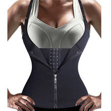Women Body Slimming Trimmer Corset Workout Thermo Push Up Yoga Shirt