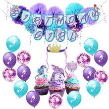 Mermaid Party Decoration Birthday Girl Bunting Banner Paper Tassels Pompoms Garlands Cake Toppers Supplies