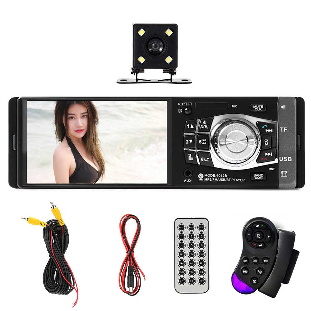 Radio para coche audio estéreo FM BT 2,0 compatible con cámara de visión trasera Control remoto USB volante con/sin cámara reproductor MP5
