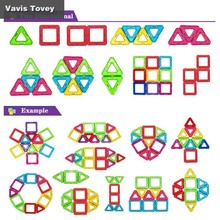 Vavis Tovey magnetic piece assembling building blocks puzzle children creative DIY stationery boy girl gift