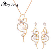 Simulated Pearl Jewelry Sets Austrian Crystal Wedding Accessories Gold Silver Pleated Necklace Earrings Jewelry Set for Women(China)