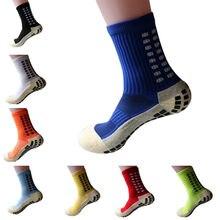 Нескользящие дышащие нескользящие носки унисекс для бега, футбола, футбола, бега, спортивные носки, впитывающие пот, мужские и женские велосипедные носки