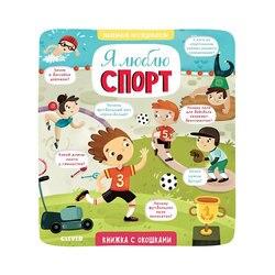 Bücher CLEVERE 10694980 kinder bildung enzyklopädie alphabet wörterbuch buch für baby MTpromo