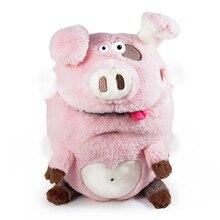 Мягкая игрушка Budi Basa Karmashki Свинка, 21 см
