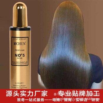 цена Hair moisturizer conditioner repair Oil care Smooth Spray Avoid Wash Nutrition Perfume Submissive Liquid Essential argan онлайн в 2017 году