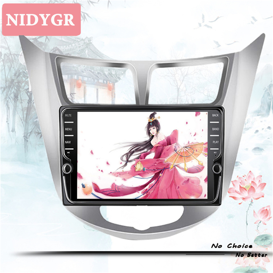 2.5D Screen Android 10.0 Car dvd <font><b>gps</b></font> For <font><b>hyundai</b></font> solaris <font><b>accent</b></font> verna 2011-2015 radio Autoradio Multimedia tape Recorder player image