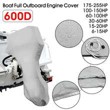 600D Boat Full Outboard Engine Cover Grey Engine Motor Covers Protector For 6-225HP Waterproof