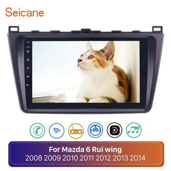 Seicane 2Din WIFI GPS Car Radio Android 10.0 DSP Multimedia Player for 2008 2009 2010 2011 2012 2013 2014 2015 Mazda 6 Rui wing image