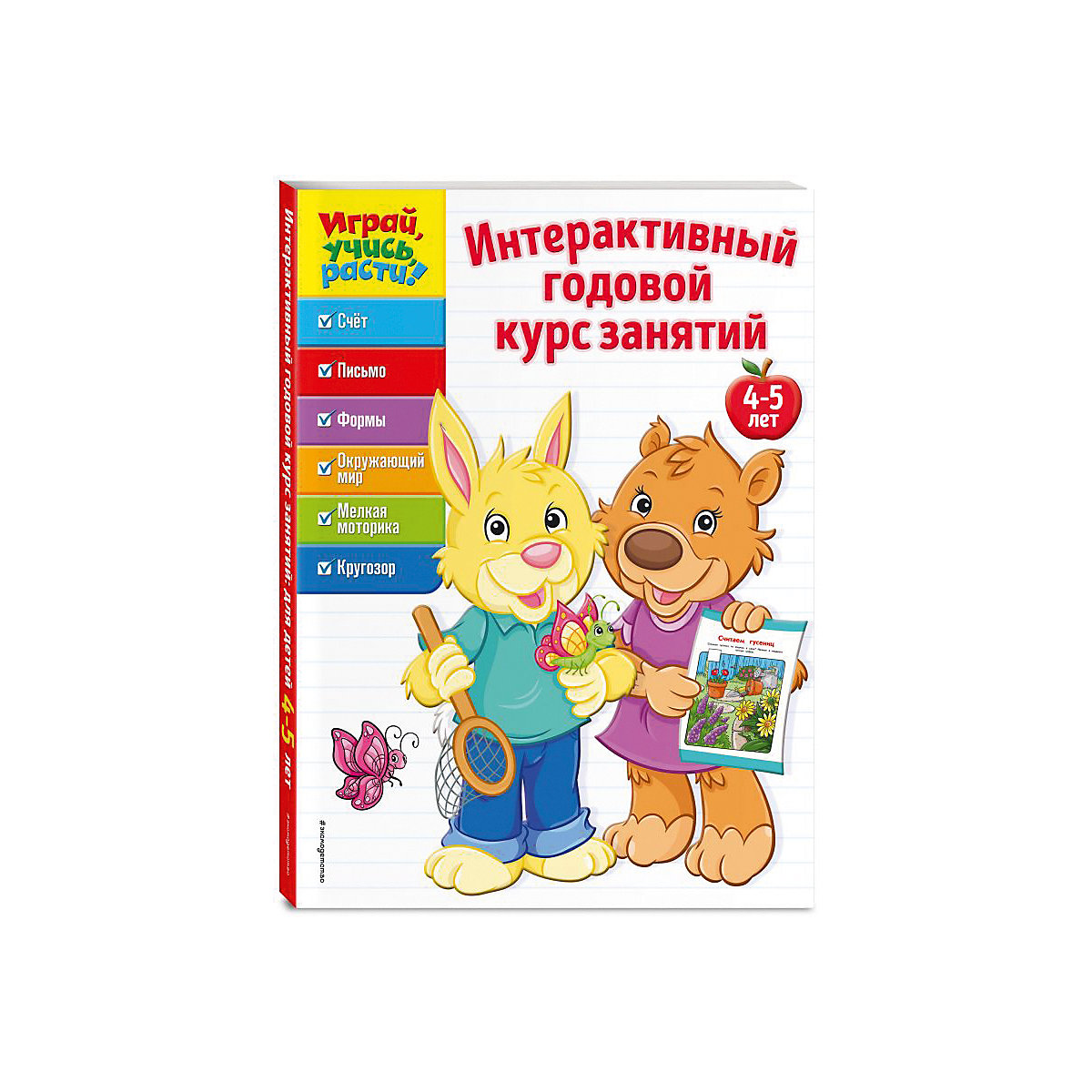 Books EKSMO 8676425 Children Education Encyclopedia Alphabet Dictionary Book For Baby MTpromo