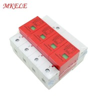 SPD 4P 60KA~100KA ~420VAC AC Free Shipping House Surge Protector Protective Low voltage Arrester Device Din Rail