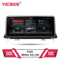 Android 7.1 car dvd player for BMW X5 E70/X6 E71 (2007 2013) CCC/CIC system autoradio gps navigation multimedia head unit PC