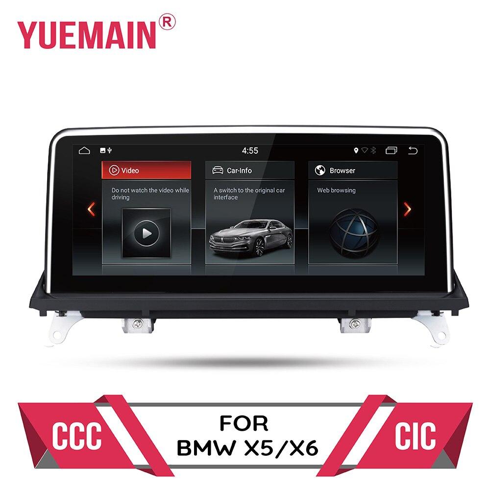 Android 7.1 jogador do carro dvd para BMW X5 E70/X6 E71 (2007-2013) CCC/CIC sistema autoradio navegação gps unidade de cabeça de multimídia PC