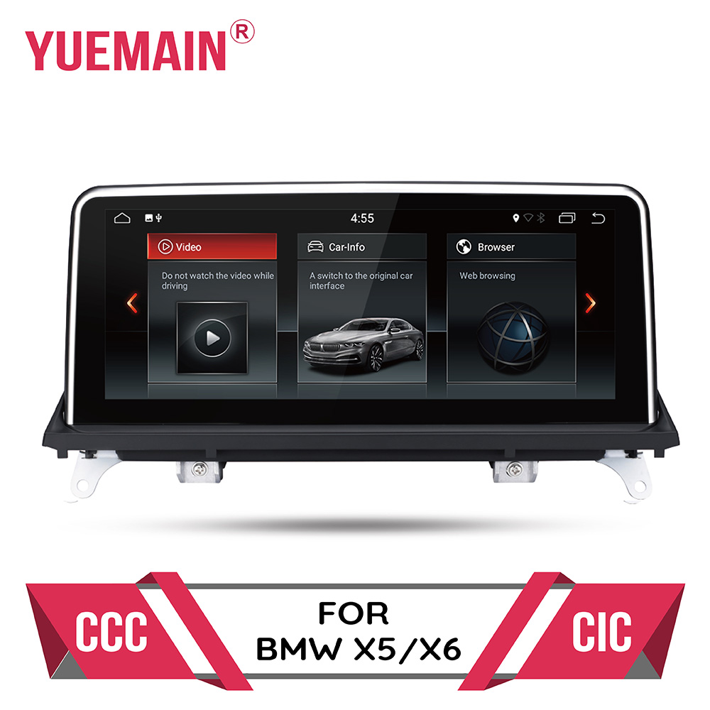 Lecteur dvd de voiture Android 7.1 pour BMW X5 E70/X6 E71 (2007-2013) système CCC/CIC autoradio gps navigation unité de tête multimédia PC