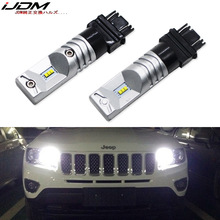 6000K white 6 SMD Powered By Luxen LED 3157 3357 3457 4114 LED Bulbs For 2011 up Jeep Compass For Daytime Running Lights 12V