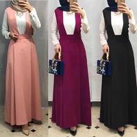 3 Colors Muslim Skirt Women Suspender Skirt Maxi Pencil Middle East Loose High Waist Sheath Long Skirt Islam Solid Color Bottom