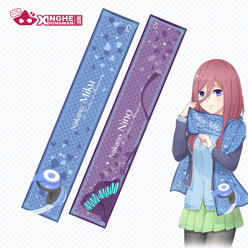 Milky Way Anime The Quintessential Quintuplets Cosplay scarf Nakano Nino Miku scarf Cosplay Accessories Unisex Cute Velvet Scarf