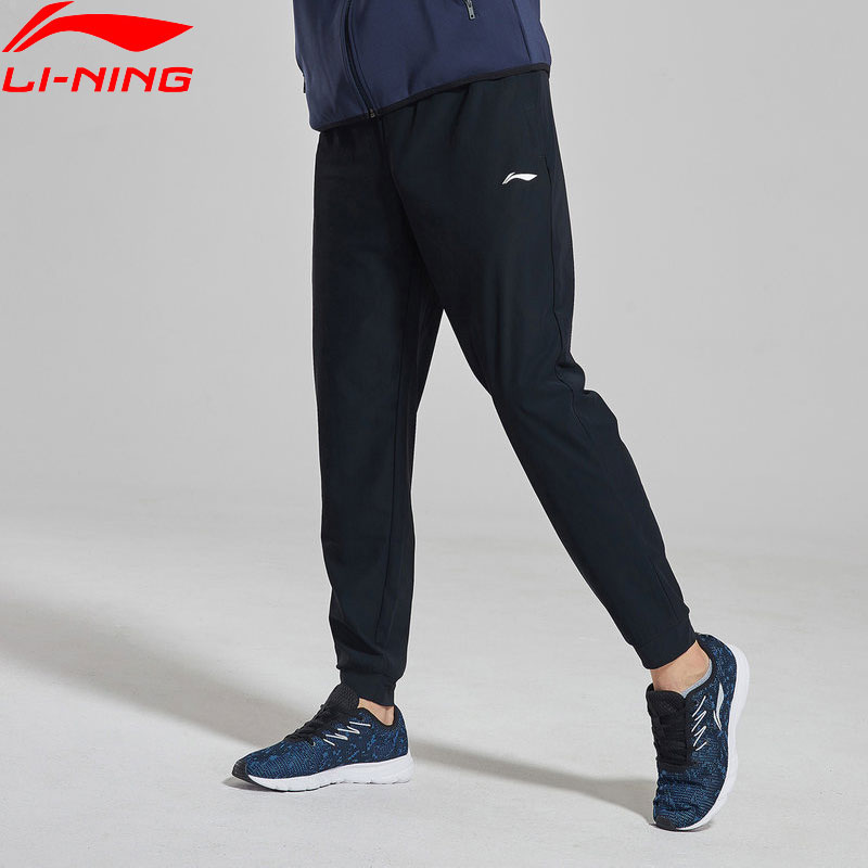 Li-Ning Men Training Series Sweat Pants Comfort Regular Fit 77% Nylon 23% Spandex LiNing Sports Pants AKYN017 MKY399(China)