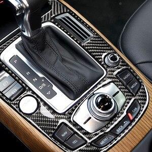 For Audi A4L A5 2009 2010 2011 2012 2013 2014 2015 2016 / Q5 2010 - 2018 Carbon Fiber Center Console Gear Shift Panel Cover