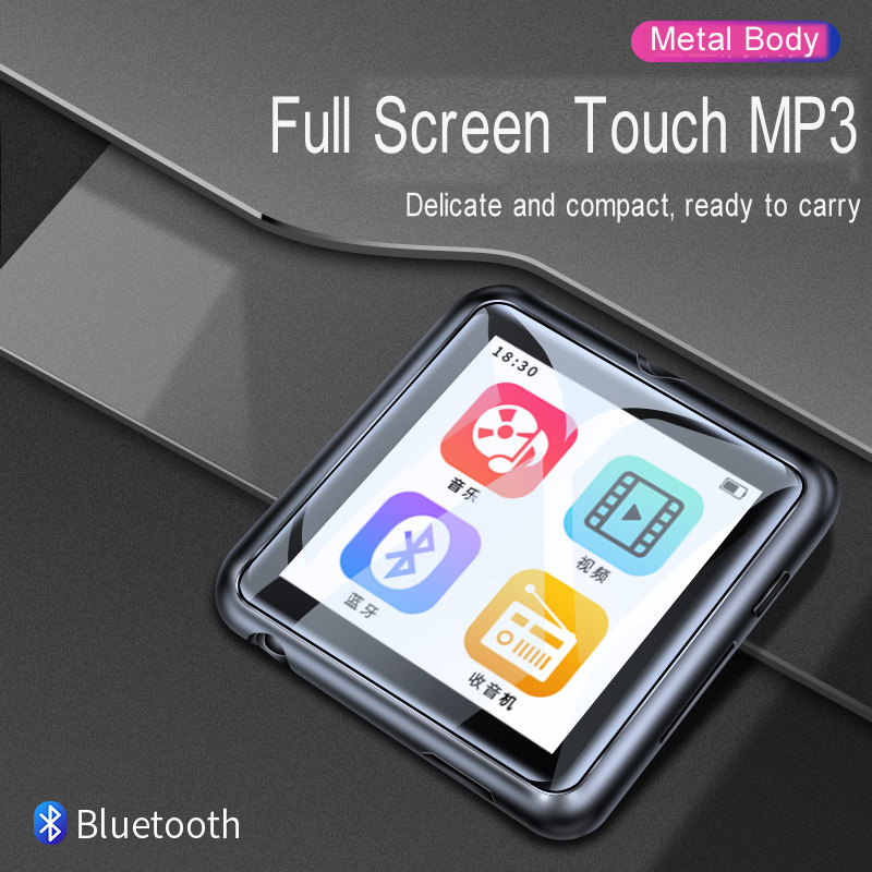 Full Touch Screen HIFI MP3 Music Player Bluetooth4 1 Voice Recording FM Radio Portable Walkman 8G