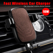Fast Car Wireless Charger For Samsung Mobile Phone 360 Degree Wireless Charging For iPhone XR XS Max Car Phone Holder Stand car wireless fast charger console storage panel auto interior door charging panel for mobile phone for toyota for camry 8th 2018