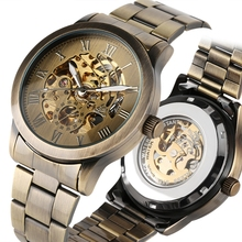 Retro Bronze Skeleton Mechanical Watch Men Automatic Metal