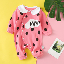 67b8af7654b0 Buy baby footless and get free shipping on AliExpress.com