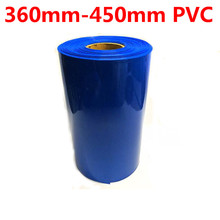 360mm~450mm PVC Heat Shrink Wrap for battery pack assembly