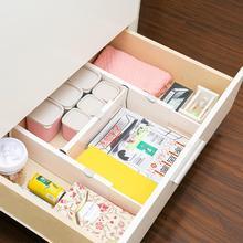 Регулируемая стойка для хранения перегородка разделитель ящика для шкафа разделитель для кухни, спальни, офиса, гостиной