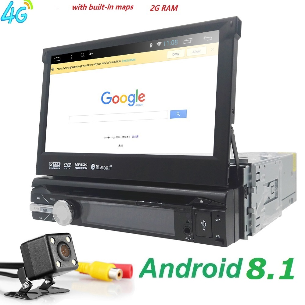 Universal 1 din Android 8.0 Quad Core Car DVD player GPS Wifi BT Radio BT 2GB RAM 16GB ROM16GB 4G SIM Network Steering wheel RDS image