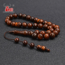 Islam High Quality Muslim Rosary Beads 33 Allah Prayer Beads Natural Palm Fruit Kuka Tasbih Dyed brown 10mm 33Round beads